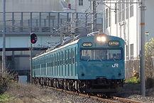 川重横の直線部を行く103系和田岬行