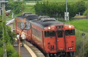 2017-7-29 小原駅 (2).jpg
