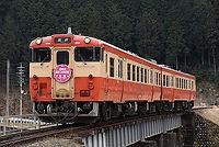 姫新線を行くまつり列車