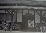 野々口旧駅舎