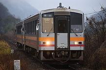 120-353 .jpg