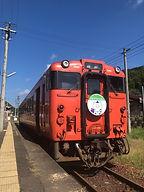 スローライフリレー号福渡3.jpg