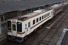 キハ11 名松線