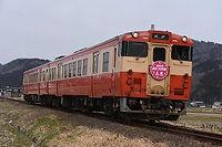 雛まつり列車