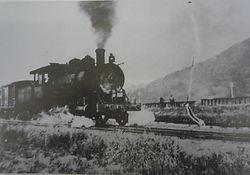 中国鉄道の列車