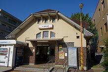高師浜駅外観