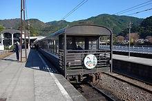 DSC00432.jpg