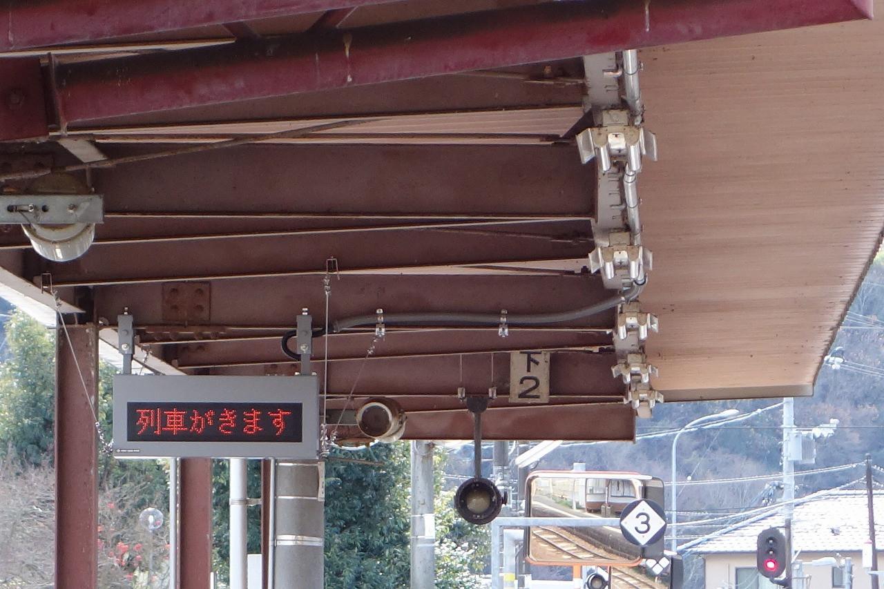 列車接近表示機 金川駅