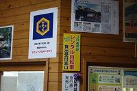 亀甲駅舎内部