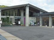 たけべ八幡温泉