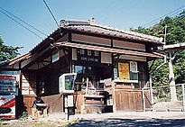 神目旧駅舎