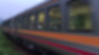 始発941D
