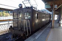E10型EL