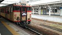 往路 岡山駅.jpg