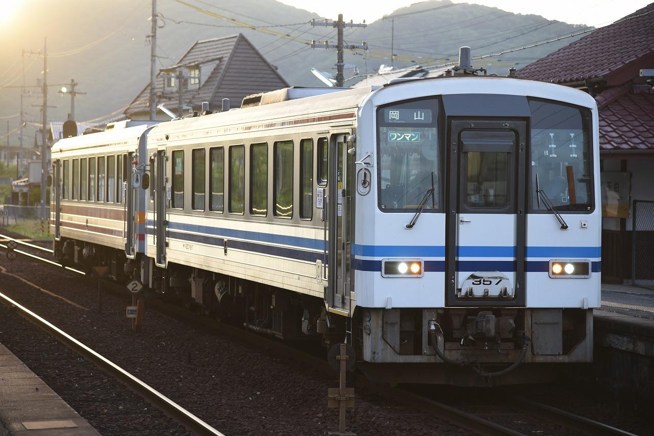 2020-5-9   浜田色.jpg