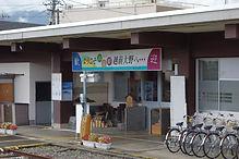 越前大野駅舎