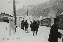 雪の那岐駅