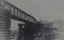 橋脚にガーダを載せる 建部町史 通史編