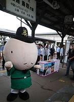 津山駅歓迎.jpg