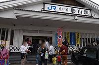 1-2017-3-10  雛まつり列車 勝山3.jpg