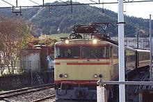 E31型電機