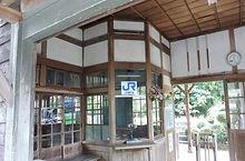 駅舎内部 2016-11