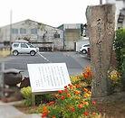 津山線弓削駅