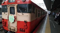 列車エンド1