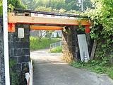 第15架道橋