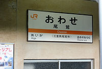 P1010582.JPG