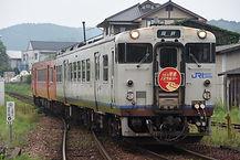 47-142  岡山色