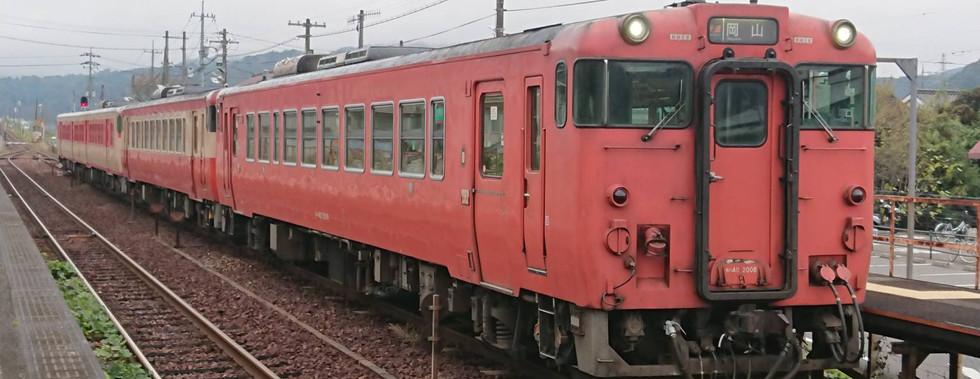 3931D3色編成2020-10-18 建部 岡本さん.jpeg