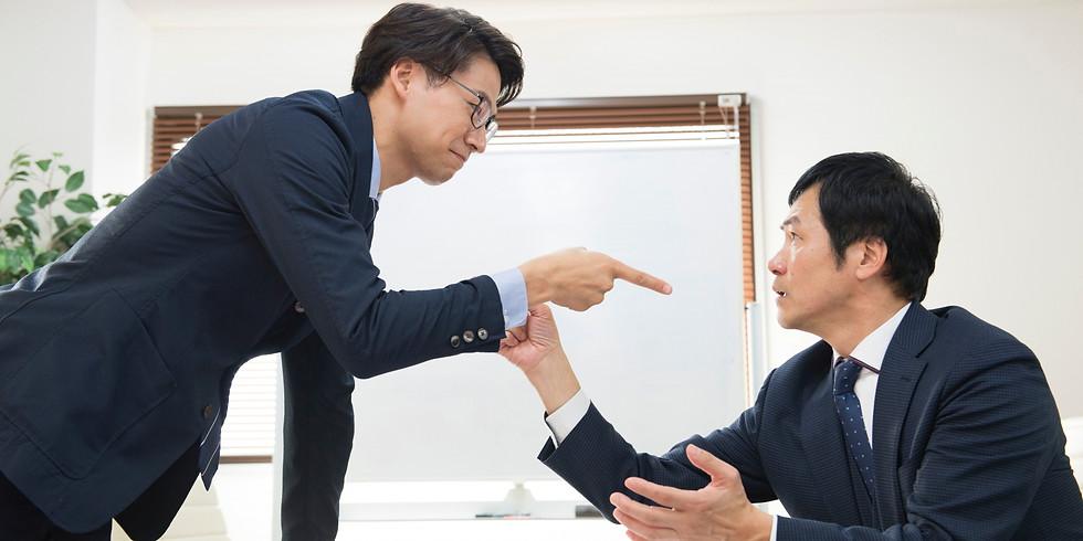 人間関係の葛藤を克服するための5つの鍵  in Osaka