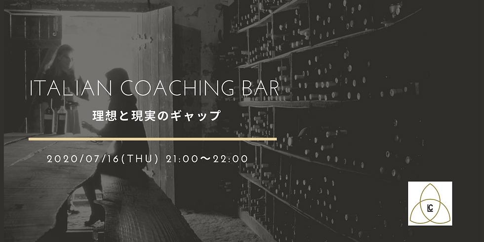 Italian Coaching Bar