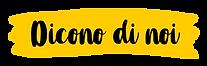 MAMATITA_dicono_Striscioni.png