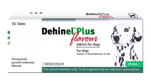 Dehinel® Plus Flavour tablets for dogs