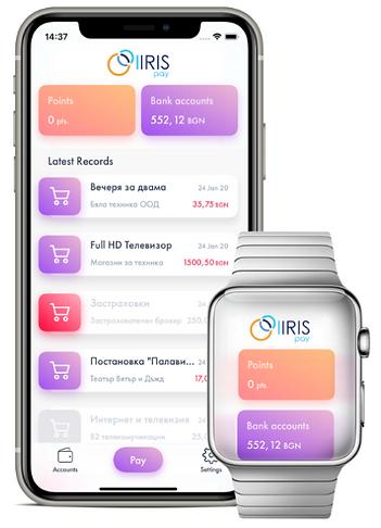 IRIS PAY Digital Wallet.png
