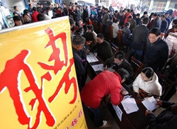 Facing Toughest Job Market
