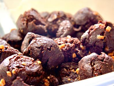 Chocolate & Toffee Cookie Bites