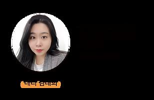 김태희.png