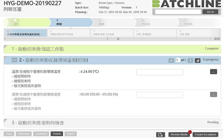 中文化介面.png