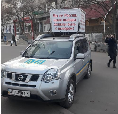 UKRAINE5.png