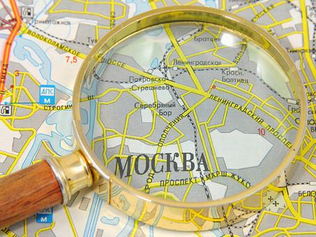 Аналитики назвали районы Москвы с низким риском заражения коронавирусом