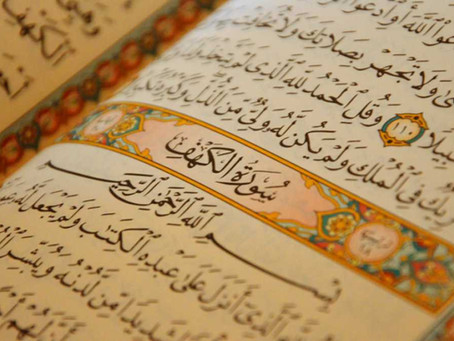 THE QURAN FOR THE TWENTY-FIRST CENTURY