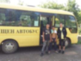 school bus 2.jpg