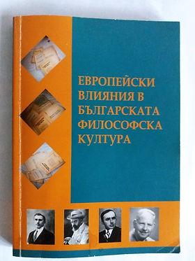 Цветанка Горанова книга..jpg