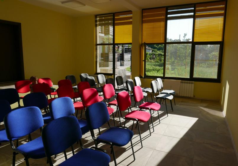 семинарна зала