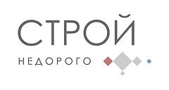 логотип строй недорого.png