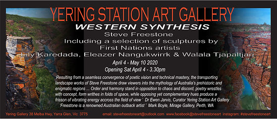 Yering Exhibition Flyer 2020.jpg