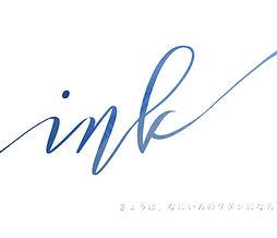 inkロゴ最終.jpg